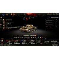 Продам акк world of tanks без привязок