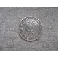 Франция: 5 франков серебро 1851 год  от 1 рубля без МЦ
