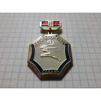 """Белорусский Совет """"Динамо"""""""