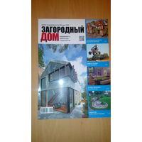 """Журнал """"Загородный дом"""" июнь 2014"""