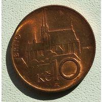 Чехия 10 крон, 1996 4-16-13