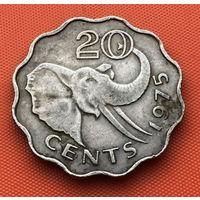 123-06 Свазиленд 20 центов 1975 г. Единственное предложение монеты данного года на АУ