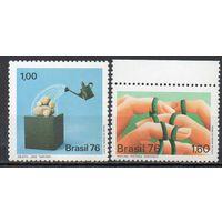 Искусство Бразилия 1976 год чистая серия из 2-х марок (М)