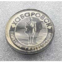 Значки: Хабаровск - Памятник Невельскому (#0084)