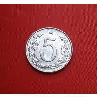 33-19 Чехословакия, 5 геллеров 1967 г. Единственное предложение монеты данного года на АУ
