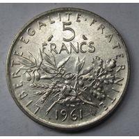 Франция, 5 франков, 1961, серебро