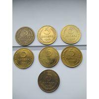 Сборный лот 5 копеечных монет
