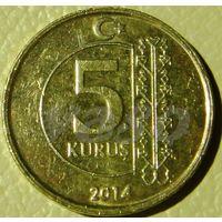 4597:  5 курушей 2014 Турция