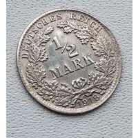 """Германия 1/2 марки, 1918 """"D"""" - Мюнхен 7-1-50"""