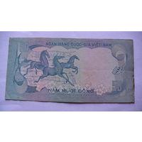 Южный Вьетнам 50 донг 1972г. (лошади)  447733 распродажа