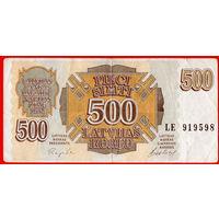 500 Латвийских рублей 1992 (репшик) РЕДКОСТЬ! Фальшак того времени!