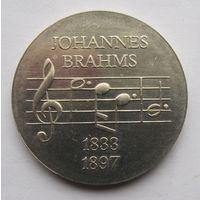ГДР. 5 марок 1972
