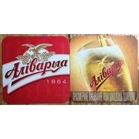 """Подставка под пиво """"Алiварыя /Аливария/ 1864"""", размер 95х95"""