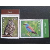 Латвия 2010 птицы полная серия