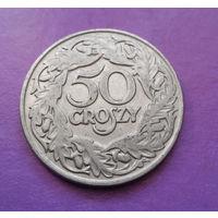 50 грошей 1923 Польша #08