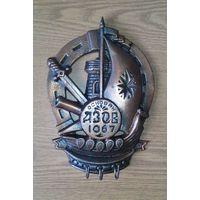 """Барельеф ключница """"Азов. 1067"""" (древнеславянская ладья, подкова, крепость, маяк, меч, пушка, звезда) (возможен обмен)"""