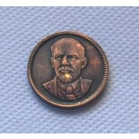 """Монета """"медь"""" - 1 червонец СССР 1949г. ( Ленин ) 25 мм. распродажа"""