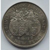 Гибралтар. 25 новых пенсов. 25 лет свадьбе Королевы Елизаветы II и Принца Филиппа. 1972