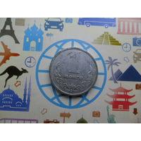 Монголия 1 менге 1980