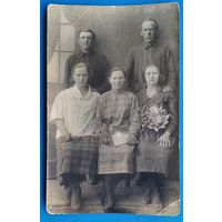 Фото жителей г. Червеня. 1929 г. 9х13 см.