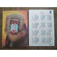 Карманный календарик . Обезьяна. 1986 год