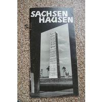 Заксен Хаузен. Sachsen Hausen (ГДР)