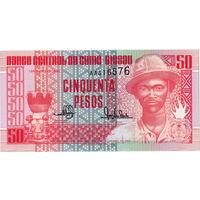Гвинея-Биссау, 50 песо, 1990 г., UNC