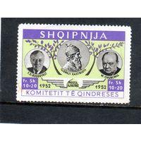 Албания. Рузвельт.Черчилль.Кастриотти.1952.