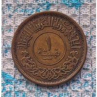 Северный Йемен 1 букша. Инвестируй в историю!