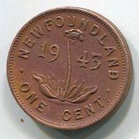 НЬЮФАУНДЛЕНД - ЦЕНТ 1943