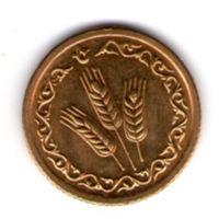 Татарстан килограмм хлеба.1993 год.
