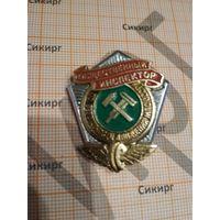 Знак Общественный инспектор по безопасности движения МПС СССР
