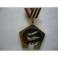 ВВС 1951-1976