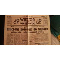 Польские газеты времен второй мировой войны