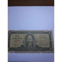 Бон Куба 1 песо 1981год