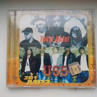 MP3 Tokio Hotel (без коробки)