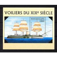 1997 Гвинея. Военные корабли 19 века