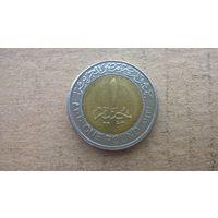 Египет 1 фунт, 2010г. (D-26)