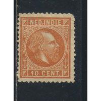 NL Колонии Нидерландская Индия (Индонезия) 1870 Вильгельм III Стандарт #9*