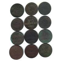 1 копейка 1799-1915г (26шт)