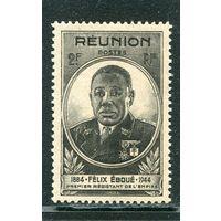 Французская колония Реюньон. Губернатор Ф.Эбуа