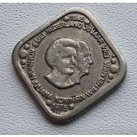 Нидерланды 5 центов, 1975 30 лет освобождения Нидерландов от фашистских захватчиков 8-2-28