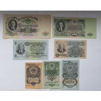 КОМПЛЕКТ,НАБОР 1 3 5 10 25 50 100 рублей 1947 ( 1957 ) год ОБРАЗЕЦ, пресс.РЕДКОСТЬ!!!С РУБЛЯ.