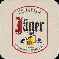 """Подставку под пиво """"Jager """" пивоварни """" AV Brewery """"."""
