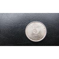 Малави 5 центов 1945  ( серебро )