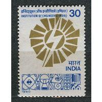 Инженерный институт. Индия. 1980. Полная серия 1 марка. Чистая