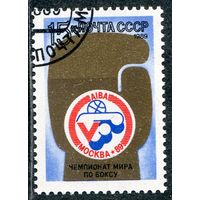 СССР 1989.. Чемпионат мира по боксу