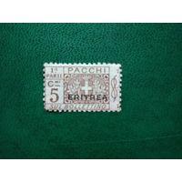 Эритрея. Итальянская колония. Пакетная марка. 1915 год.