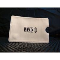 Защита от считывания RFID NFC банковских карт (Алюминевый чехол анти-магнитный) (2 шт. комплект)