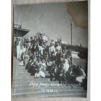 """Фото групповое на курорте в Крыму. Дом отдыха """"Маву-Кенар"""" 1933 г. 10.5х15.5 см."""
